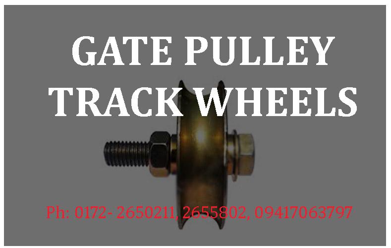 Gate Pulley Track Wheels Chandigarh
